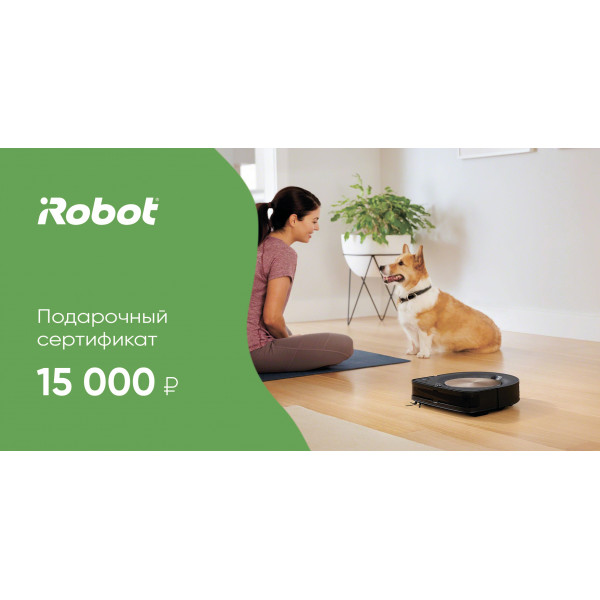 Подарочный сертификат iRobot 15000 руб.